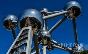 Wycieczka firmowa do Brukseli - Atomium