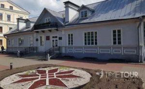 Wycieczka firmowa do Grodna - Muzeum Elizy Orzeszkowej