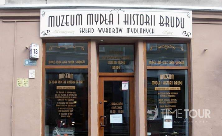 Wycieczka firmowa do Bydgoszczy - Muzeum Mydła i Historii Brudu