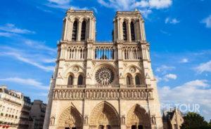 Wycieczka firmowa do Paryża - katedra Notre Dame
