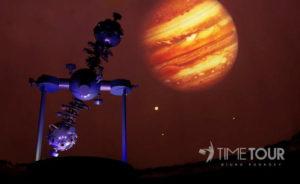 Wycieczka firmowa do Olsztyna - planetarium