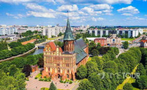 Wycieczka firmowa do Kaliningradu - wyspa Kanta