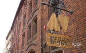 Wycieczka firmowa do Torunia - Żywe Muzeum Piernika