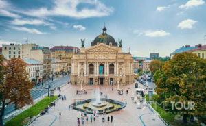 Wycieczka firmowa do Lwowa - Opera lwowska
