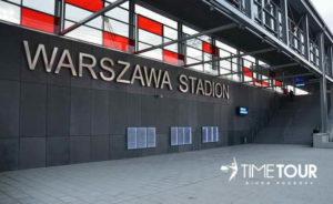 Wycieczka firmowa do Warszawy - kolejka miejska przy stadionie