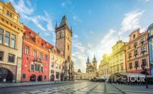 wycieczka szkolna do Czech - Pragi, Skalnego Miasta i Morawskiego Krasu