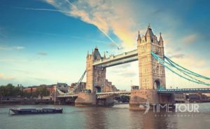 Wycieczka szkolna do Londynu - Tower Bridge