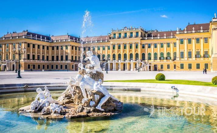 Wycieczka szkolna do Wiednia - Pałac Schönbrunn