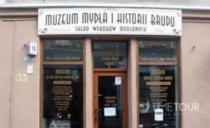 Wycieczka szkolna do Bydgoszczy - Muzeum Mydła i Historii Brudu