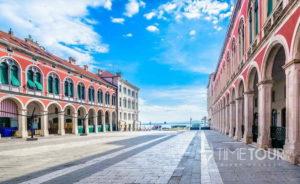 Wycieczka szkolna do Chorwacji - Split plac Republiki
