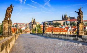 Wycieczka szkolna do Pragi - Most Karola