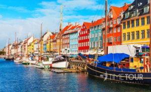 Wycieczka szkolna do Kopenhagi - Stary Port