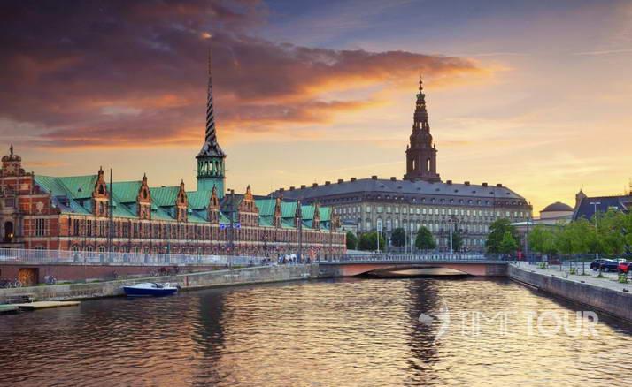 Wycieczka szkolna do Kopenhagi - Pałac Christianborg