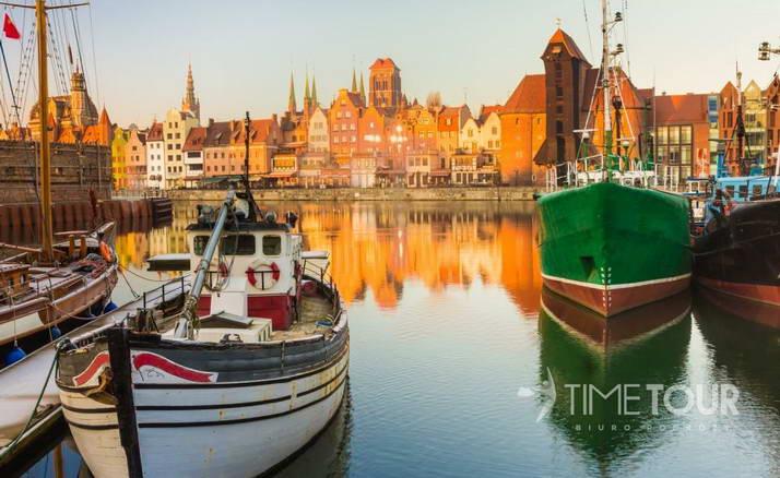 Gdańsk i Sopot