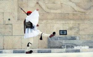 Wycieczka szkolna do Grecji - Ateny, zmiana warty