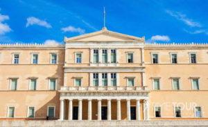 Wycieczka szkolna do Grecji - parlament w Atenach