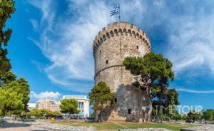 Wycieczka szkolna do Grecji - Biała Wieża w Salonikach