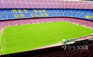 Wycieczka szkolna do Hiszpanii - Camp Nou w Barcelonie