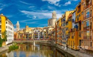 Wycieczka szkolna do Hiszpanii - Girona i rzeka Onyar