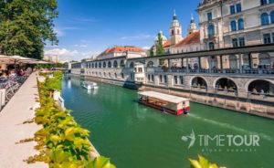 Wycieczka szkolna do Słowenii - Lublana