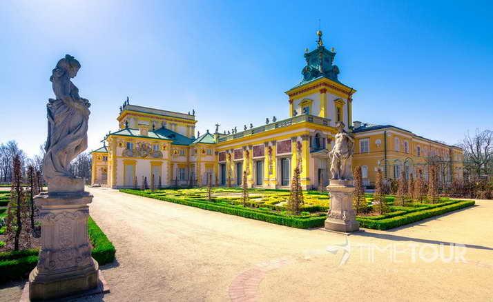 Wycieczka szkolna do Warszawy - Pałac w Wilanowie
