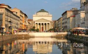 Wycieczka szkolna do Włoch - Triest